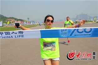 中国人寿莱芜分公司举办 魅力雪野行 国寿要跑700 大型健走赛活动