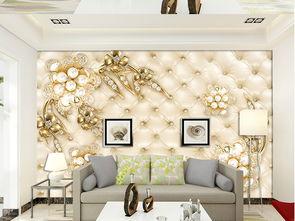 欧式奢华宫廷珠宝花朵3D软包电视背景墙