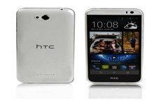 HTC D616w线刷刷机教程 HTC D616w线刷包_救砖刷机包下载-刷机教...