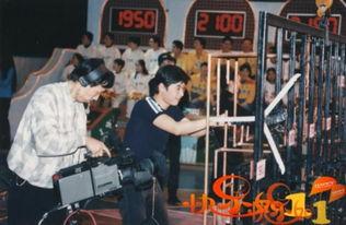 明星游戏时代(1997——2004)   作为内