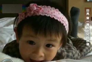 混在异星当奶爸-2007年11月29日,跳水王子田亮与超女叶一茜在西安香格里拉酒店举...
