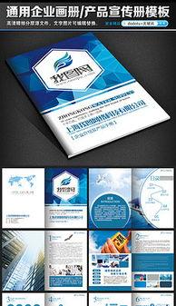 专注正版设计作品交易平台 -排版欣赏图片素材 排版欣赏图片素材下载 ...