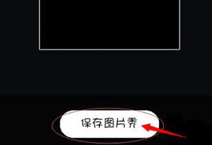 ...刚才微信绑定的qq,进入qq秀网,点击上传图片.(选择你要自定义...