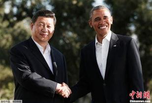 ...家主席习近平与美国总统奥巴马在加利福尼亚州安纳伯格庄园举行中...