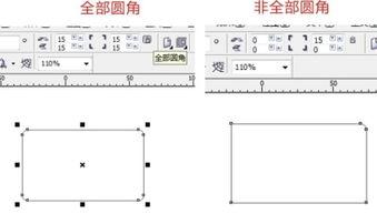 CAD圆角的快捷键及及画法