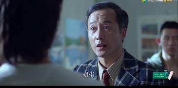 ...还真不是一般的好看,就是靳东能减下肥吗