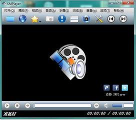 ...mbowin7镜像-代码转换器