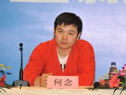 此前,彭浩翔在网上发表言论,称何念将他一本书中的故事《会撒娇的...