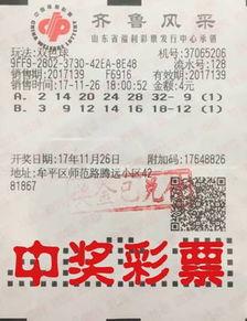 139邮箱如何修改密码