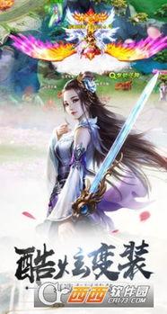 凡人仙逆手游官方版下载v1.0官方版