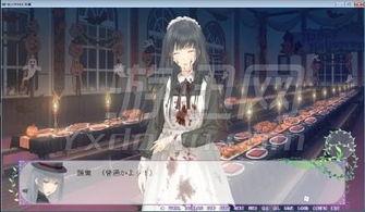 FLOWERS秋篇 中文版免安装绿色版下载 FLOWERS秋篇 中文版攻略...
