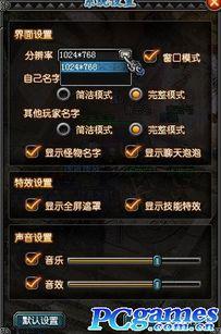 腾讯神幻2D新游 QQ幻想世界 封测初体验 图