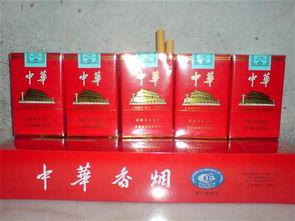 黄金叶烟价格表 黄金叶香烟价格多少钱 黄金叶香烟图片一览