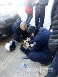 紧急 女孩口吐白沫 四肢抽搐晕倒路边 警民联手救助