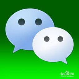 表情 微信表情 微信名字表情 心形符号 96微信营销网 表情