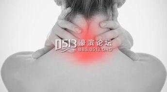 颈椎痛 一个穴位就搞定