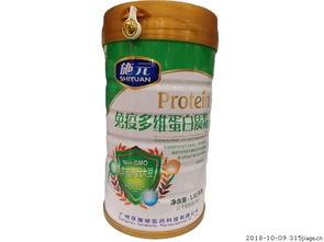 ...白粉、牛初乳(lgG)(2%)、葡萄糖、植脂末(植物油、麦芽糖浆、...