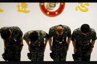 军人网名昵称-台湾海军陆战队3名官兵集体虐狗 均被判刑6个月