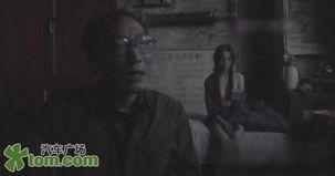 干露露与大叔大胆洗澡剧照曝光 9