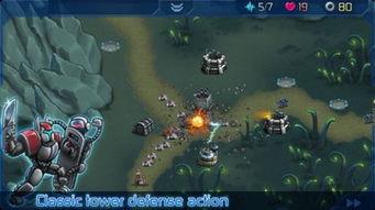 科幻塔防外星机器怪物正式登陆iOS平台
