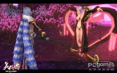 ...(rou)体互动!通过鞭打美人可以让主角与美人更加默契】-从一款...