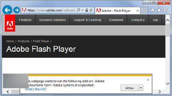 恼火Flash插件 IE Chrome Firefox Opera等如何设置点击播放