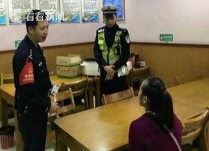 赛马会cc赛马cnt 新闻频道 中国青年网 原标题 女子约会男网友险被拐 ...