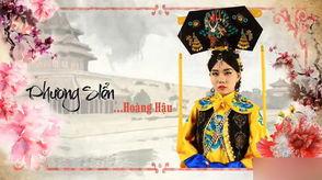 甲斐姬无惨-越南版《还珠》中的皇后