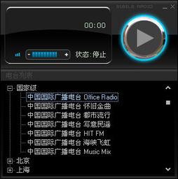 怎么禁止音乐文件下载?禁止在线试听?
