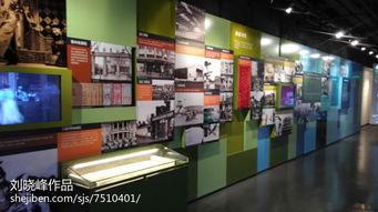 上海徐汇区档案馆