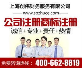上海注册公司名称核准知识介绍