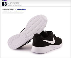 niketanjun多少钱-运动鞋 跑步鞋 夏季 耐克