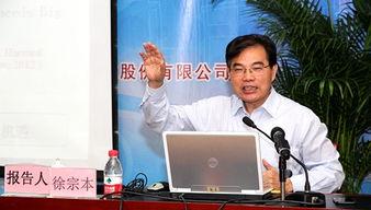 第68期广东科协论坛举行 徐宗本院士作报告
