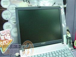 SONY V505MNJP笔记本电脑到货