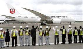 7客机停飞影响推迟计划.此次开通的航班每天往返一次.