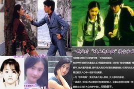 父女辣文合集之小研-1998年,张柏芝被周星驰发掘,成为《喜剧之王》的女主角,这是她的...