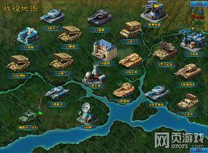 热血红警帝国如何组队打战役