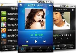 ...本,是一款完全免费的手机音乐播放器.集成了在线听歌、海量曲库...