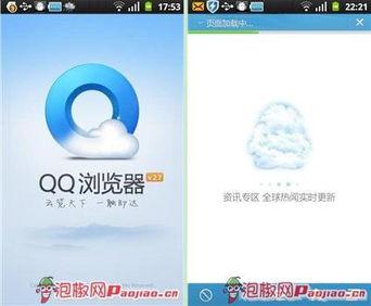 ...lash版农场一键偷菜 QQ浏览器v2.7最新版更新评测