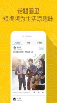 QQ空间手机客户端 QQ空间手机客户端安卓版下载 下载之家