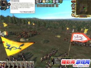 帝国的叹息 全面战争下载 帝国的叹息 全面战争 1.8汉化版下载