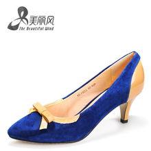 美丽风高档女鞋高跟鞋单鞋杂志