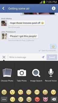 对付windows live messenger强制更新的方法
