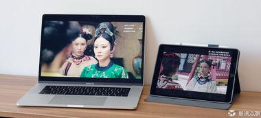 入手2018高配版MacBook Pro,谈谈使用体验