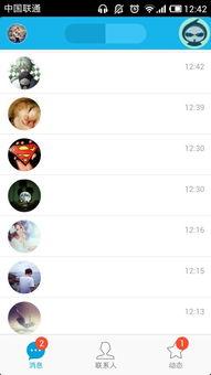 手机聊QQ看不见字 但是可以看到表情和拼音 到底是怎么回事