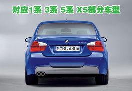 05款宝马3系 M-Sports套件-宝马原厂M运动套件 高性能 便衣