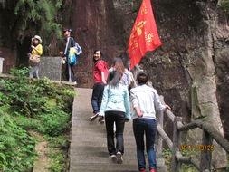 ...011感受当年土匪时代 9 25休闲徒步森林公园 黑龙寨