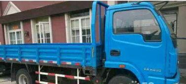 4.2米宽体轻卡货车出租拉货搬家货运西安回程货车货运
