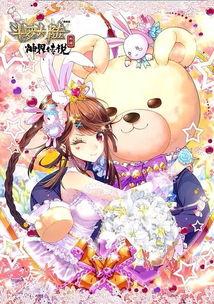 斗罗大陆神界传说漫画版人物图片