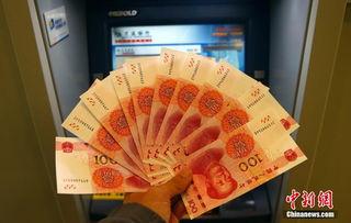 ...行内换出的新版100元人民币.当日,2015年版第五套人民币100元...